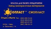 ПФ:1126 1126-ПФ+эм/ль ПФ-1126+ эмаль : эмаль ПФ-1126   Производим ПФ-8