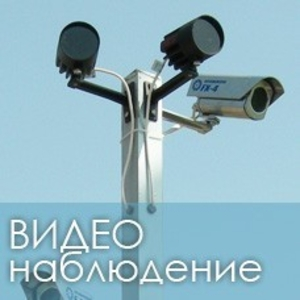 Монтаж,  установка видеонаблюдения,  домофонов,  охранной сигнализации