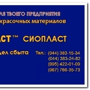 ЭМАЛЬ КО-811 ЭМАЛЬ КО-814 ЭМАЛЬ КО-818 ЭМАЛЬ КО-828 ЭМАЛЬ КО-822   ИЗГ