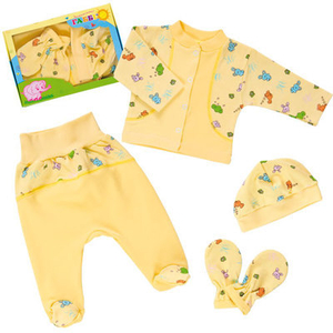 Детская одежда ГАББИ
