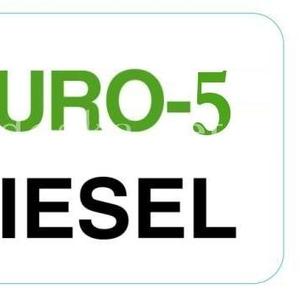 Продам дизель,  дизельное топливо Евро-5,  опт,  розница