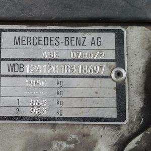 Табличка дублирующая, Наклейка на авто и сельхоз , спецтехнику и т.д.