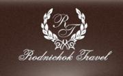 Турфирма Rodnichok Travel